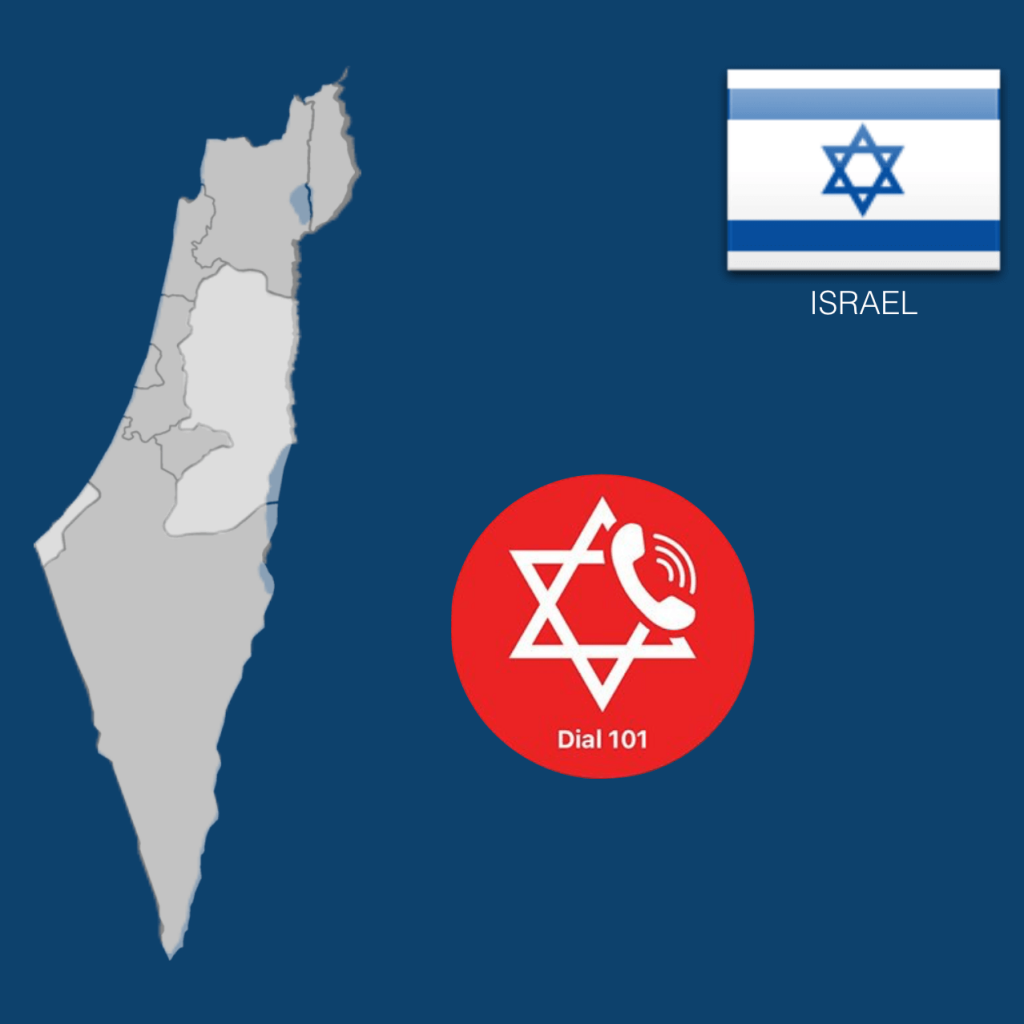 Dial 101 To Call an Ambulance in Israel