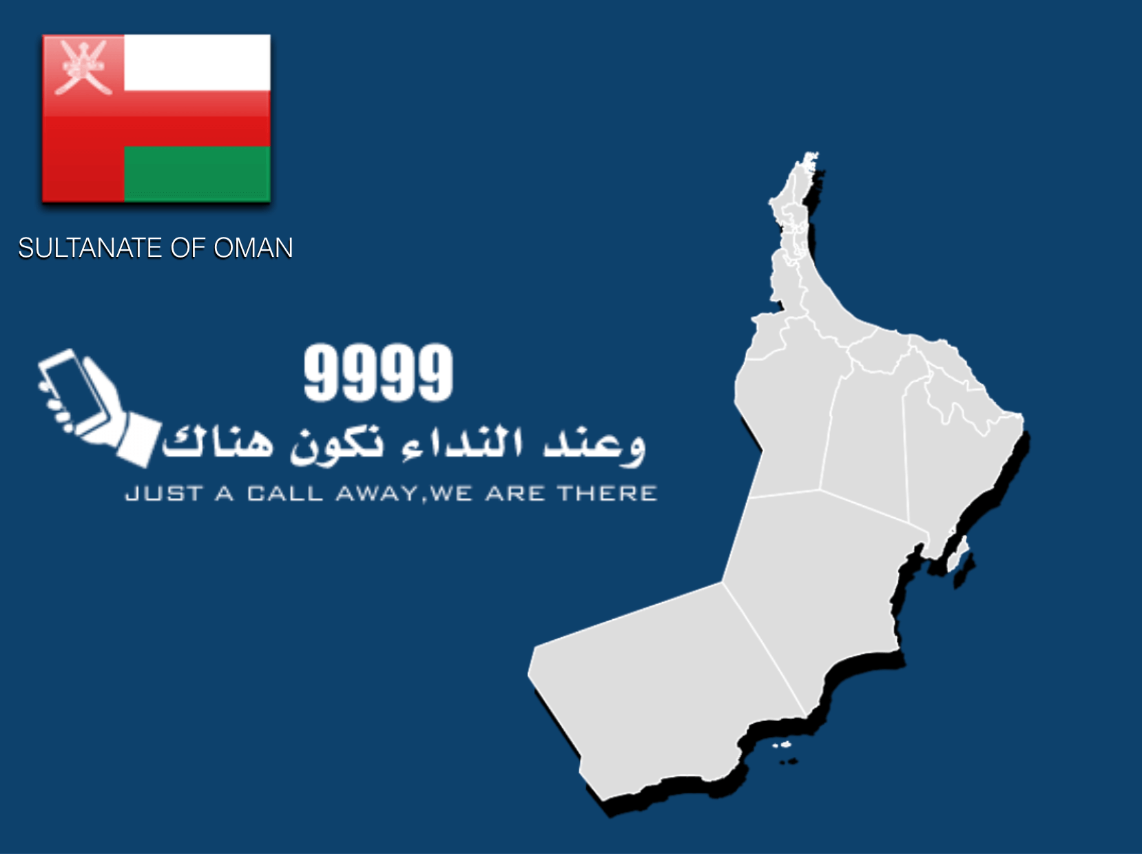 Dial 9999 to Call an Ambulance in Oman